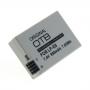LP-E8 akkumulátor 950mAh