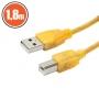 USB kábel 2.0