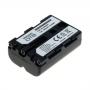 Akkumulátor NP-FM500H