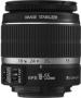 Canon EF, EF-S objektívek