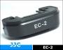 EC-2  Canon EP-EX15 Szemkagyló hosszabbító
