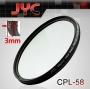 Cirkuláris polárszűrő  vékony 67mm