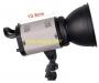 McGoat i-300 ws ajándék ernyőreflektorral